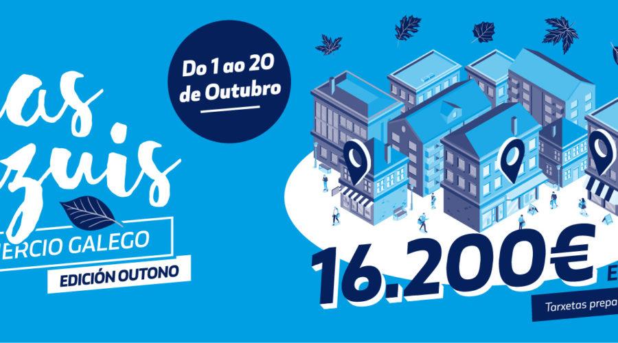 Premiados días azuis edición outono Arzúa 2019
