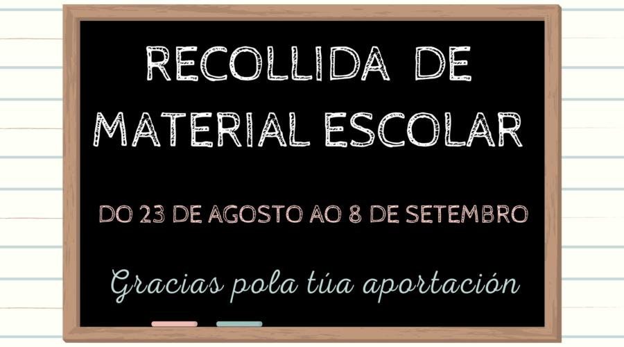 VOLTA AO COLE SOLIDARIA: AECA ORGANIZA UNHA RECOLLIDA DE MATERIAL ESCOLAR NAS LIBRARÍAS ASOCIADAS PARA FAMILIAS NUMEROSAS E DESFAVORECIDAS